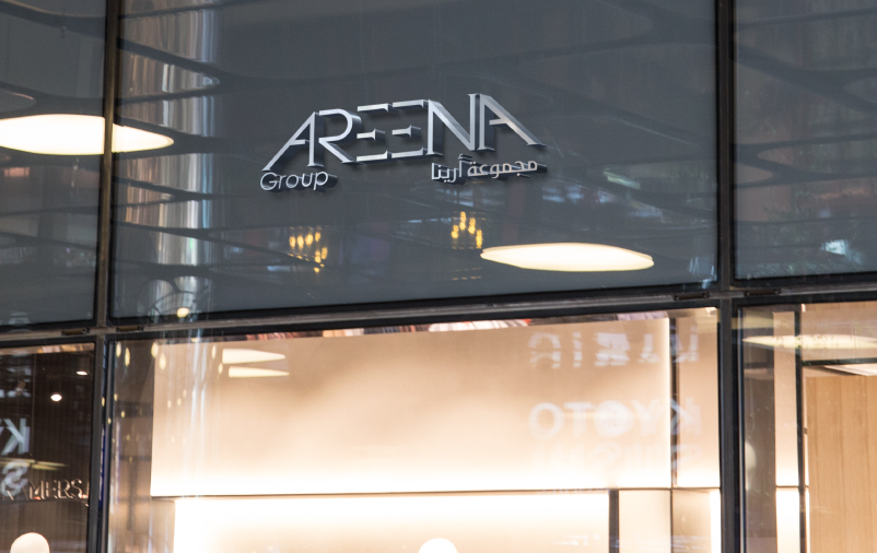 About Us – Areena Group – Leading Contracting – Bahrain